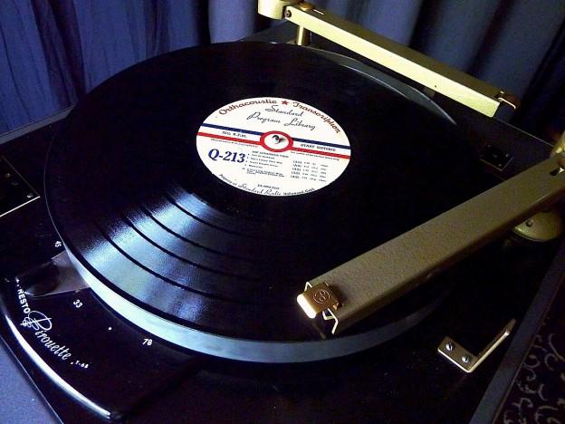 """16"""" transcription record"""
